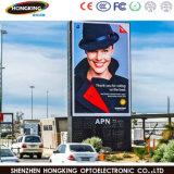 Fábrica pantalla de interior/al aire libre de P6 a todo color de Shenzhen de LED de visualización