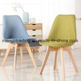 着色されたSunproofの品質のプラスチック食事の椅子