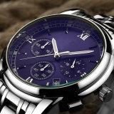カスタムファッション・ウォッチOEMの男性用ステンレス鋼の水晶Wirstの腕時計72887
