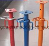 軽く調節可能な鋼鉄支注の支柱/鋼鉄サポート足場システム