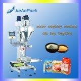 ココア粉または小麦粉またはコーヒー粉(JAS-50C)のための半自動パッキング機械