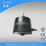 Ventilatormotor für Riss-Klimaanlage