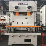 Machine-outil JH25 125 tonne emboutissage de métal ordinaire de la machine de boxe Punch Power appuyez sur
