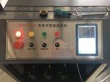 Caixa rígida/Dom /café / chá/Caixa de cosméticos fazendo a máquina