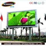 P5 P6 P8 P10 im Freienled-Bildschirm für das Bekanntmachen