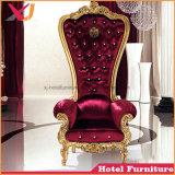 Sofà del re utilizzato cerimonia nuziale Queen Throne Chair Wedding dell'oro bianco di alta qualità