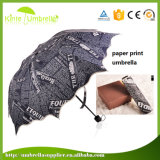 зонтик белизны повелительниц изготовленный на заказ зонтика 21inch x 8K выдвиженческий