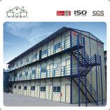 工場寮またはオフィスのためのより安いモジュラー軽い鉄骨構造プレハブサンドイッチプレハブの家