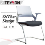 현대 Low-Back 직원 회의 또는 회의 사무실 의자