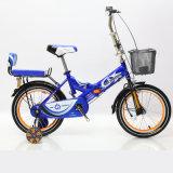 بالجملة رخيصة 12 14 16 جدي [سفتي ترينينغ] درّاجة كربون طريق درّاجة