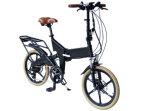 """Bici eléctrica plegable de la suspensión del Ce 20 """" del poder más elevado urbano completo del poder más elevado con la batería de litio ocultada"""