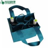 [بّ] غير يحاك 6 زجاجات خمر حمل قابل للاستعمال تكرارا خمر حقيبة أن يحمل 6 زجاجات