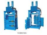 Pressa per balle di carta di plastica del cotone verticale della pressa idraulica di serie Y82 (Y82-1200Q)