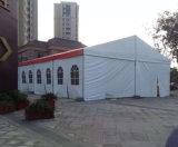 イベントのための贅沢なアルミニウム屋外党玄関ひさしの結婚式のテント