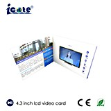 공장은 4.3 인치 LCD 영상 책 영상 브로셔를 공급한다