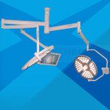 Лепесток-Тип хирургический свет потолка аппаратуры Akl-СИД Stz4 Medcial деятельности СИД