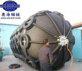 ワイヤーネットが付いているISO標準の横浜ゴム製フェンダー