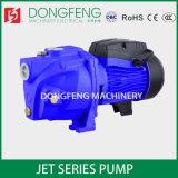 Pompe à eau auto-amorçante de gicleur de prix usine avec la turbine en laiton