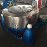 Wolle-Extraktionsmaschine (SS752-500)