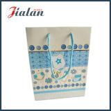 Конструкция праздника дня рождения подгоняет мешок логоса дешево персонализированный скачками бумажный