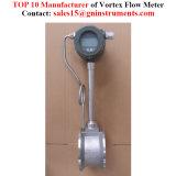 配水管4-20mAのためのデジタル渦の流れメートル