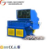 中国ほとんどの有名な単一シャフトのシュレッダー機械製造業者
