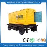 価格のための中国の製造者の電源20kw 25kVAのディーゼル発電機