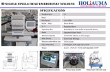Commerce de gros Holiauma 1501 Machines à broder 1 tête/unique périphérique Sequin Cap métier à broder à plat de couture 3D