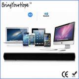 Технология цифровой обработки сигналов высокого качества Hi-Fi звуковая панель Bluetooth (XH-SB-220)