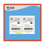 Долговечные бумажную наклейку штрих-кодов/индивидуальную подпись