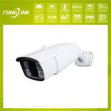 4.0 mégapixels 4G sans fil de vidéosurveillance HD de transmission vidéo bullet camera