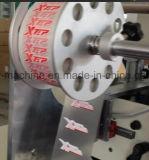 Ztの工場価格の自動靴の中敷/舌の熱転送機械、熱い切手自動販売機