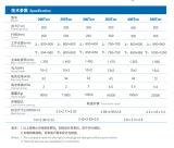 High-Precision Doppelt-Pumpe Full-Automatic Vakuumc$spur-art hydraulische Formteil-Maschine für Ring-Produkte (KSV-200T)
