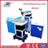 soldadora automática de laser del eje de la soldadura de laser del tubo de escape de automóvil 300W Machine4