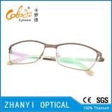 Beta blocco per grafici di titanio leggero di vetro ottici di Eyewear del monocolo (9117)