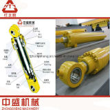 Cilindro hidráulico para el excavador de Caterpillar (E70)