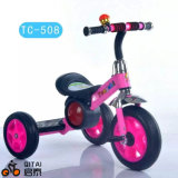 Хороший трицикл младенца конструкции, малыши трицикл, дети