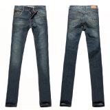 メンズジーンズ( JE-GCIN107 )
