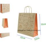Bolso de regalo de papel de Kraft respetuoso del medio ambiente con el bolso torcido de la empanada de la torta de la manija