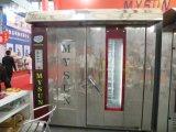 Prezzo poco costoso del forno rotativo elettrico diesel del gas di buona qualità 32trays di Mysun