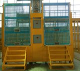 Материал высоты одиночной клетки /Twin супер и строительный подъемник пассажира