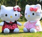 Hi fr71 Hello Kitty un jouet en peluche