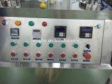 10L 눈 크림 진공 에멀션화 혼합 기계