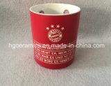 Tasse de souvenirs de Bayern, tasse en céramique de sablage, tasse de cadeau de club de football