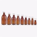 Botella de cristal ambarina para el cosmético (NBG05-1)