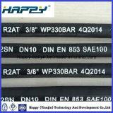 """Hose idraulico Pipe con SAE100 R2 a 2sn Dn 1 """""""