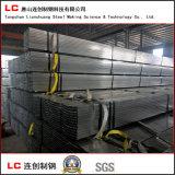 熱い電流を通された空セクション管
