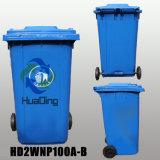 pattumiera di gomma di plastica della rotella dello scomparto di rifiuti 100L per Outdoort HD2wnp100b-B