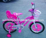 Reizendes Kind-Fahrrad/Kind-Fahrräder D57