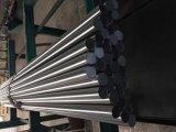 磨く表面の明るい鋼鉄丸棒